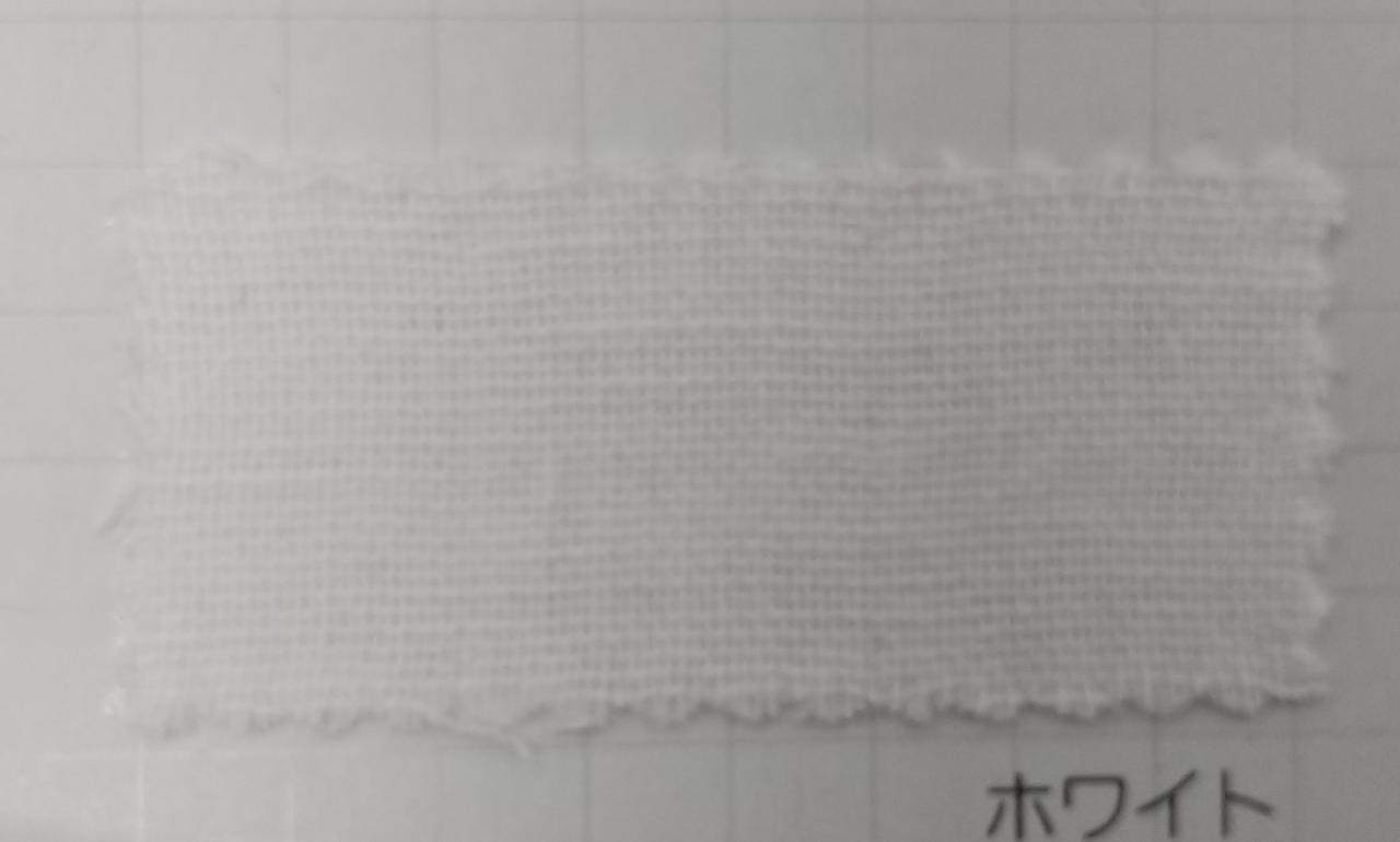ダブルガーゼ1.JPG